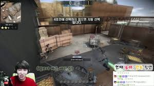 Counter-Strike Online 2 - Military ...