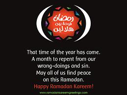 happy ramadan kareem greetings wishes