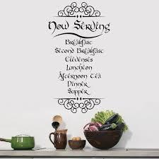 Home Kitchen Decoration Fantasy Sting Ring Magic Storybook Vinyl Wall Sticker Kitchen Afternoon Tea Wall Decals Az503 Wall Stickers Aliexpress