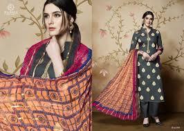 royal look vol 2 by rupali fashion jaam