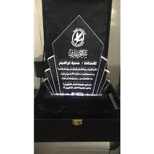 custom design led trophy lasercut
