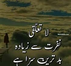quotes in urdu sad quotes in urdu mirza ghalib quotes