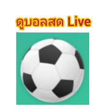 ดูบอลสด Live - Home