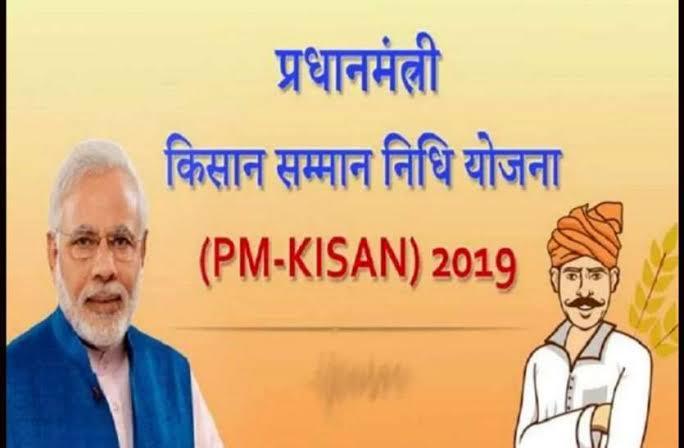 """Image result for pm kisan samman nidhi yojana"""""""