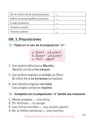 Pick Ispanska Mova2 Be Ru 4 Grinevich Pages 51 100 Text