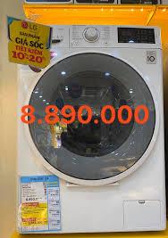 Máy giặt LG Giảm giá siêu sốc lên đến... - Săn Hàng Điện Máy Giá Rẻ - Tân  Uyên