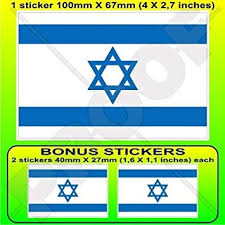 Israel Israeli Shield Jewish Hebrew 100mm 4 Vinyl Bumper Sticker Decal Archives Midweek Com
