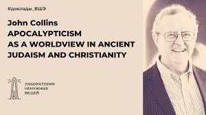 АПОКАЛИПТИЧЕСКИЕ ДВИЖЕНИЯ В ИУДАИЗМЕ И РАННЕМ ХРИСТИАНСТВЕ