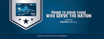 sbi shaurya credit card privileges