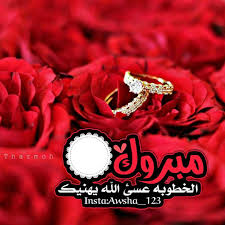 Pin By Malikat Ibb On Arabic Sayings Wedding Filters Cute