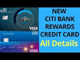 citibank credit card citibank rewards