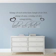 german loving quotes wall decal as long as i can stand i m