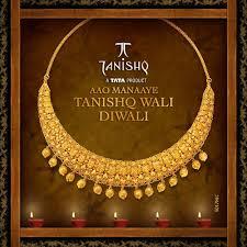 tanishq jewelry sets jewelry star