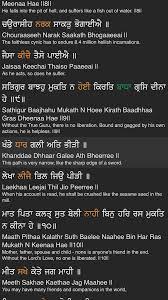 husband wife relation gupt anonymous sikh sangat