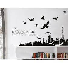 The Night Scene Of The Paris Eiffel Tower Black Wall Sticker Home Decal Professional Wall