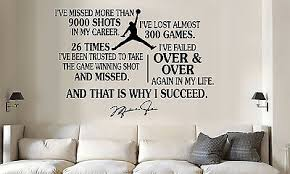 Michael Jordan Jumpman Succeed Quote Vinyl Wall Decal Words Sticker Large 9780198288633 Ebay