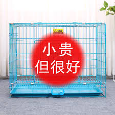 Usd 43 80 Dog Cage Medium Sized Dog With Toilet Teddy Cage Bold Folding Cage Indoor Small Dog Dog Cage Dog Fence Wholesale From China Online Shopping Buy Asian Products Online From