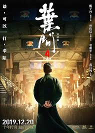 Ip Man joins Bruce Lee for US adventure in new film - China.org.cn