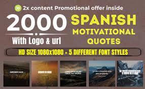 design spanish motivational quotes logo by pr junction