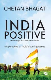 india positive new essays and selected