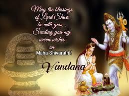 vandana maha shivratri wishes images quotes whatsapp
