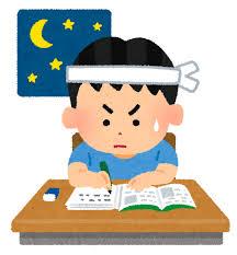 一橋セミナー 大島校ブログ|東京の6人制進学塾 | 大島校の情報を ...