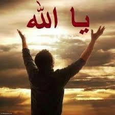 صور يا رب 2020 صور مكتوب عليها يا رب مع ادعية جميلة جدا اسلامية