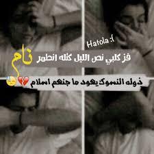 صور حزينه ومؤلمه Sad Photo