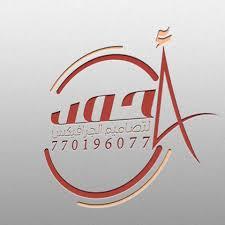 خلفيات احمد المقطري لتصاميم الجرافيكس Facebook