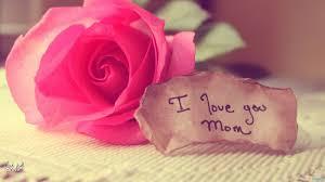 كلام عن الأم صور مكتوب عليها كلام وادعية للأم عيد الام