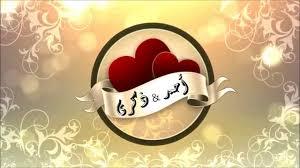 صور اسم احمد صفات اسم احمد المميز