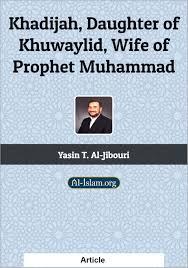 khadijah daughter of khuwaylid wife of prophet muhammad al