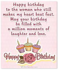 r tic and passionate birthday messages for wife