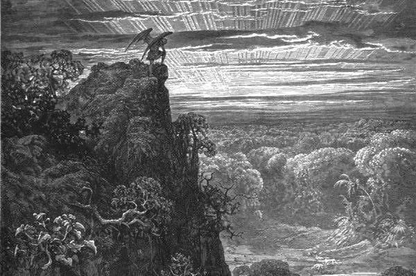 Trilogia Cósmica, Vol III - Aquela Força Medonha | C. S. Lewis