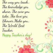teachers day quotes best wishing messages