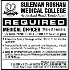 Suleman Roshan Medical College Jobs in Tando Adam 2020 Suleman Roshan  Medical College Jobs in Tando Adam Pakistan