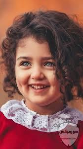 صور اطفال 2020 2021 صور اطفال ولاد وبنات صور بيبى صورميكس