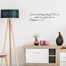 I Can Do All Things Through Christ Philippians 4 13 Imprinted Designs