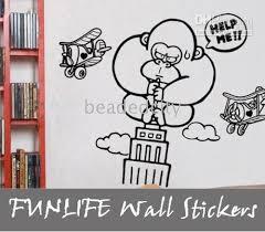 Funlifewall Sticker Drop Shipping Cartoon King Kong Airplanes Mural Art Wall Paper Sticker Decal Tree Wall Art Decal Wall From Beadedcity 12 13 Dhgate Com