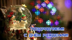 НИКОЛАЙ БАСКОВ - С Днем Рождения - YouTube