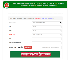 SSC Result 2020 All Education Board Result with Full Mark Sheet