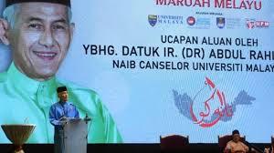 EdisiViral : Biodata Datuk Abdul Rahim Hashim