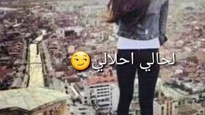 صور بنات مع اسماء فيسبوك والأغنية تموت لايفوتكم Youtube