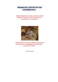 pdf cal effects of cosmetics
