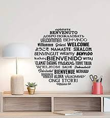 Amazon Com Welcome In Different Languages Wall Decal Hello Sign Word Cloud Decal Gift Many Languages Poster Hallway Quote Office Wall Art Entryway Wall Decor Sticker School Sticker Print 880 Arts Crafts