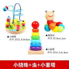 educational toys infant