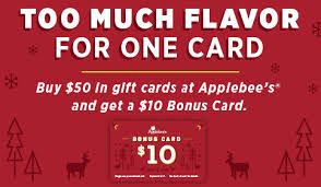 holiday bonus gift card offers 2016