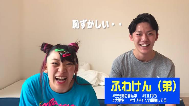 """「フワちゃん 弟」の画像検索結果"""""""