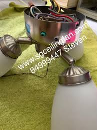 ceiling fan pull chain repaired home