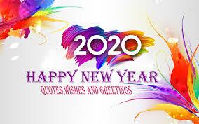 kata kata ucapan selamat tahun baru gambar quotes